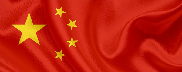 PCAOB says its rules override Chinese regulations